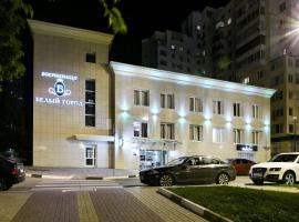 Beliy Gorod Hotel