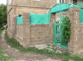 Teghenik Guesthouse, K'arashamb