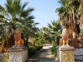 The Two Lions Ecolodge, 'Izbat an Nāmūs