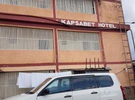 Kapsabet Comfy Hotel, Eldoret