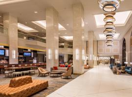 Hilton Minneapolis, Minneapolis