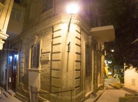 Town Gates Hotel, Baku