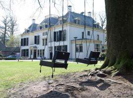 Landgoed de Horst, Driebergen
