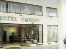 Omiros Hotel, Athen