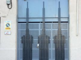 ArCo Hostel, Sant Adria de Besos