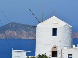 Milos Vaos Windmill