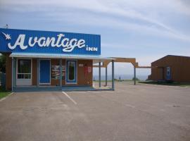 Motel L'Avantage, Roberval