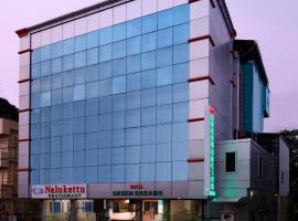 Hotel Green Dreams, Cochin