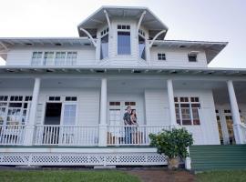 The Palms Cliff House Inn, North Hilo