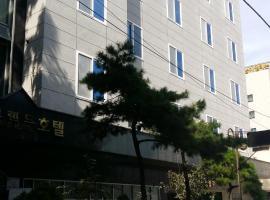 Goodstay New Grand Hotel, Daegu