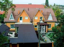 Rukavichka House Mini-Hotel, Kremenchuk