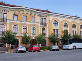 Atlant Hotel, Uzhhorod