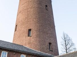 De Watertoren, Steenbergen
