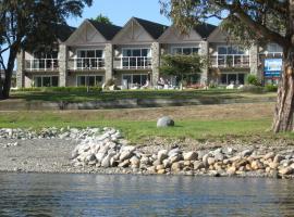 Fiordland Lakeview Motel and Apartments, Te Anau
