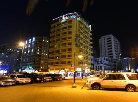 Al Bayah Hotel, Jiddah