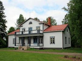 Ilmajoen Kestikartano, Ilmajoki