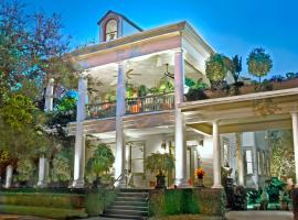 Galloway House Inn, Savannah