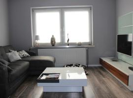 Aiida Apartment Hamburg, Гамбург