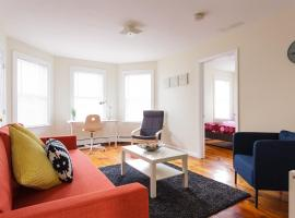Family apartment, FREE PARKING, beautiful place #2, Somerville