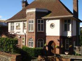 Crabble Hill House, Dovera