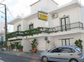 Argyro Studios and Apartments, Ajía Galíni