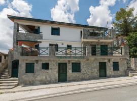 Themis House, Lemithou