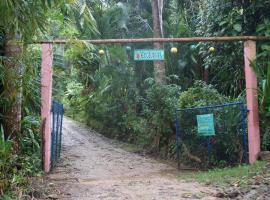 Ecotopía Park, El Hoyo del Cacao
