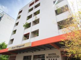 Hotel Mingood, George Town