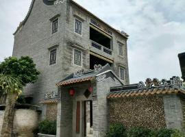 Shunde Fengjian Runlan Yaju Inn, Shunde