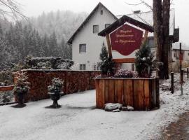 Waldpension Pfeiferhaus, Warmensteinach