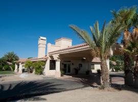 Calipatria Inn & Suites, Calipatria