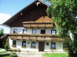 Bauernhof Willi Perner, Nussdorf am Attersee