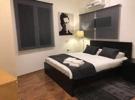 Eden ApartHotel, Ramat Gan