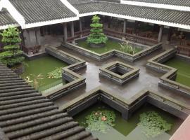 Tao Ran Ju New Contryside Golden Sunshine Eco-Hotel, Chongqing