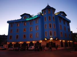 魯米酒店, 科尼亞