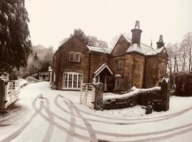 Lathkill Lodge Pickory Corner, Bakewell