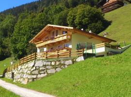 Apartment Katharina, Mayrhofen