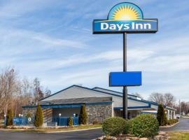 Days Inn Kent - Akron, Kent