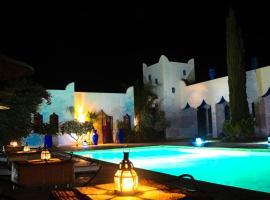 Ecrin de Mogador, Essaouira