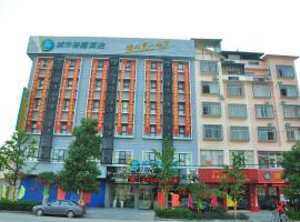 City Confort Inn Guilin Xingan Branch, Xing'an