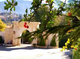 Shallalat Al Barouk Hotel& Restaurant, Al Bārūk