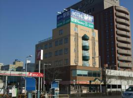 Business Hotel Ekimae, Hakodate