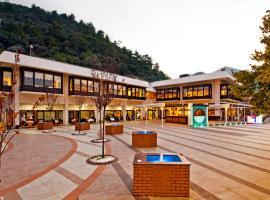Balcova Termal Hotel, Izmir