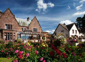 Appleby Manor Hotel & Garden Spa, Эплби