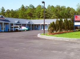 Red Carpet Inn & Suites Hammonton - Atlantic City, Hammonton