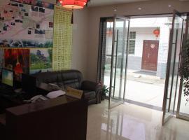 Zhangjiajie Yijiaqin Hotel, Zhangjiajie