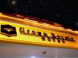 Crown Royale Hotel
