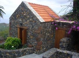 Casas Rurales Los Almendreros, Valverde