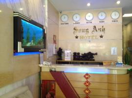 Song Anh 2 Hotel