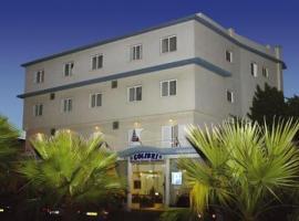 Hotel Residencial Colibri, Costa da Caparica